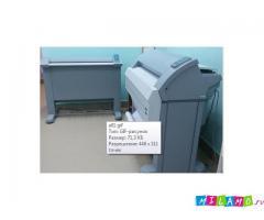 Плоттер cканер копир (три в одном)