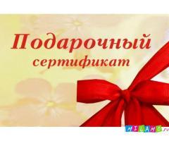 Подарок на 14 февраля от 100 р.