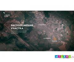 Участок Раменский р-н под застройку 23,4га