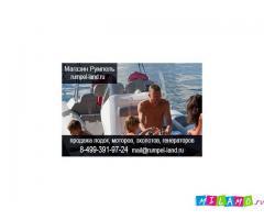 Продажа надувных лодок ПВХ Москва