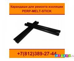 Карандаши для ремонта изоляции труб ВУС PERP-MELT-STICK