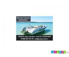 Продажа подвесного лодочного мотора SEA-PRO ОТН 9.9S Москва