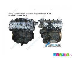 Мотор (Двигатель)  2.0 DCI 11- Renault Trafic 00-
