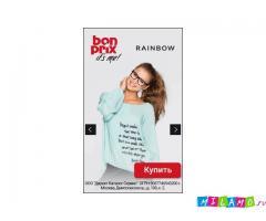 Интернет-магазин bonprix – большой выбор, современные тренды и доступные цены!