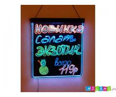 LED-доски для вашей рекламы