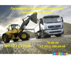 Спецтехника, грузоперевозки, перевозка, доставка сыпучих материалов, эвакуатор, леса строительные
