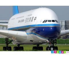 Авиадоставка из Китая