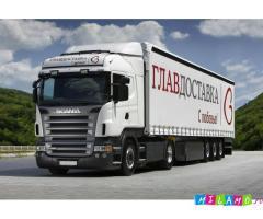Главдоставка  предлагает услуги по перевозке сборных грузов по России и странам СНГ