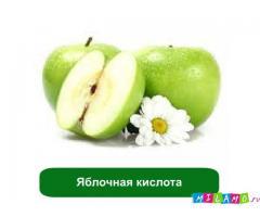 Купить кислоту яблочную недорого