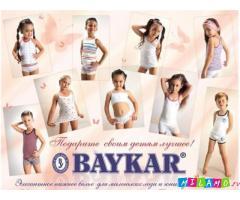 Оптовые продажи нижнего детcкого белья Baykar (Байкар)