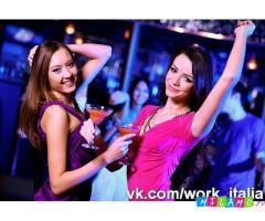 Работа в ночных клубах за границей