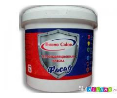 Thermo Color «Фасад»