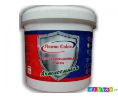 Thermo Color «Антисептик