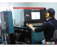 Ремонт форсунок скания HPI,ремонт Scania HPI,ремонт HPI