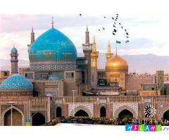 Персидская мозаика: авторский тур в Иран с 08.04.2018 на 15 дней!