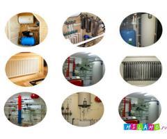 Услуги монтажа отопления и водоснабжения.