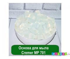 Cremer MP 701 Основа для мыла