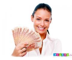 Помощь в получении кредита/сотрудничество