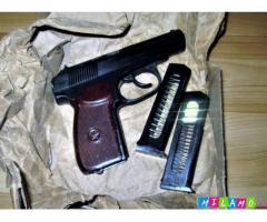 Травматика, боевое оружие. Боеприпасы. darkzone.cc