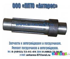 Вал 225.73.01.00.001, запчасти к автогрейдерам ДЗ-143,ДЗ-180,ГС-14.02