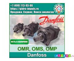 Гидромотор Danfoss OMR OMP OMS