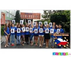 Продолжаем набор абитуриентов в Чехию и дарим скидку 400 евро
