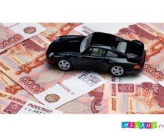 Деньги под залог автомобиля москва