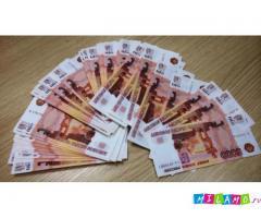 Продажа фальшивых банкнот высокого качества под терминалы.