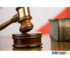Легис Юридические услуги в Подольске