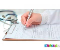 Освидетельствование  врача психиатра на сделке
