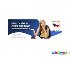 Открываем набор абитуриентов в Чехию и дарим скидку 600 евро