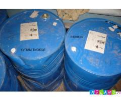 Продам тиокол НВБ-2