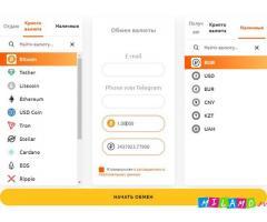 VIPBTC онлайн обмен криптовалюты