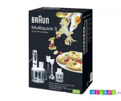 Блендер Braun Multiquick 5 MR 570