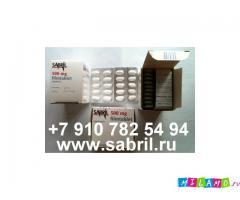 Продам Сабрил 500 мг Вигабатрин