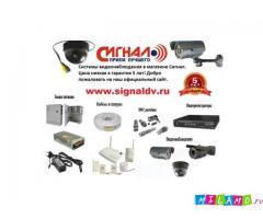 Камеры видеонаблюдения, GSM сигнализации