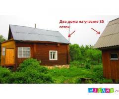 Продаются два деревянных дома на участке 35 соток ИЖС